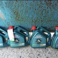 Продам моторное масло 5W30