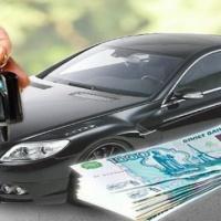 Помогу продать ваш автомобиль в любом состоянии