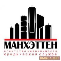 Помощь в покупке и продаже недвижимости