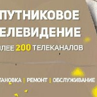 Установка и продажа систем Видеонаблюдения.