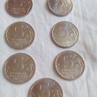 Продам монеты современной России