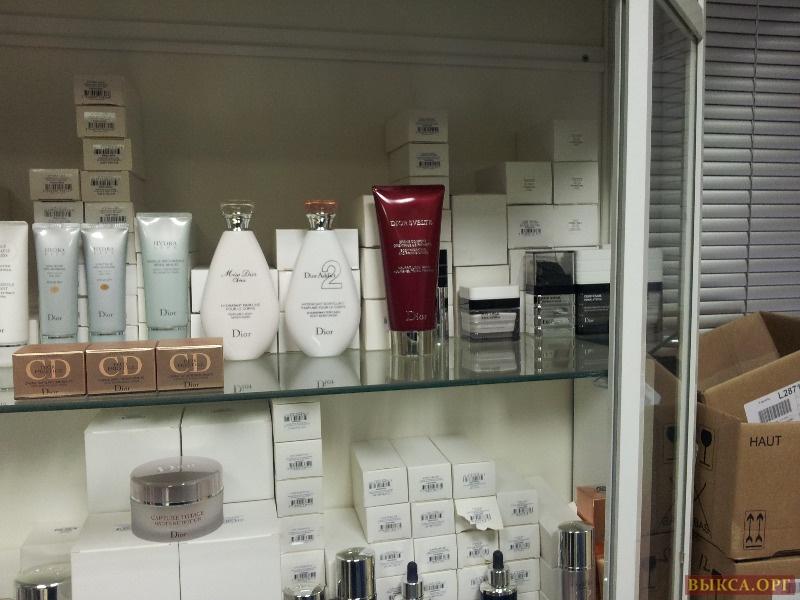 Купить оптом парфюмерию и косметику в москве профессиональная косметика для волос купить в ростове